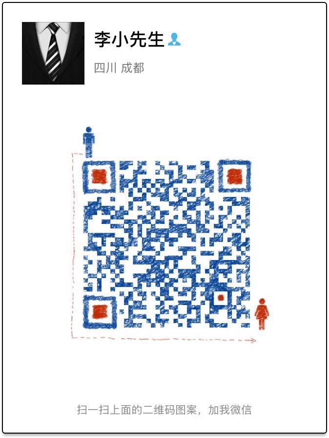 KonishiLee WeChat Pay